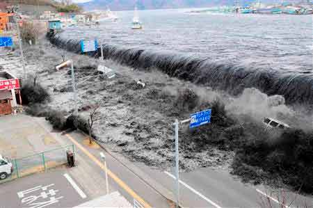 Gros cul tremblement de terre 2